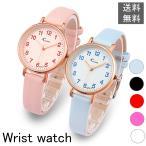 腕時計 レディース メンズ 無地 柄 時計 大文字盤 見やすい アクセサリー シンプル 安い 可愛い おしゃれ 子供 女性 送料無料