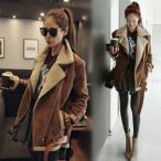人気 もこもこ厚手 コート アウター レディースジャケット 裏起毛 裏ボアコート  ムートンコート風 セーム革コート 暖かい 韓国ファッション 秋冬