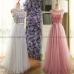 パーティードレス 結婚式 ドレス ウェディングドレス 花嫁ドレス ロングドレス 二次会ドレス お呼ばれドレス パーティドレス 編み上げ 大きいサイズ