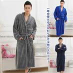 バスローブ 着る毛布 バスラップ タオル ルームウェア 寝間着 パジャマ 部屋着 メンズ ロング 長袖 もこもこ ふんわり 柔らか 暖かい