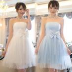 ウェディングドレス 二次会 ミニドレス カラードレス 二次会ドレス パーティードレス 花嫁ドレス 大きいサイズ 結婚式 披露宴 赤 白