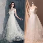 花嫁ドレス ウェディングドレス ウエディングドレス パーティードレス 二次会ドレス ロング ハイウエスト 白 羽 レース 編み上げ 大きいサイズ