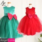 子ども ドレス 女の子 正装 フォーマル チュールレース ノースリーブ シンプル 大きなリボン パールビーズ ネイビー レッド グリーン 紺 赤 緑 100 110 120 130