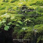 Mr.Children Vol.I  人気グループのオルゴールCD
