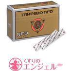 タヒボ 原粉末 5g×63包 送料無料 タヒボジャパン正規販売代理店