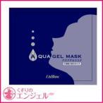 リスブラン アクアゲルマスク 2枚入り(個別包装) リスブラン化粧品