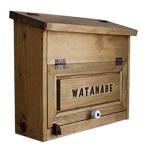 ポスト横型 木製ひのき 名入れが出来る郵便受け フラットタイプ 投函口なし(アンティークブラウン)受注製作