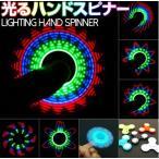 【ハンドスピナー】 光るハンドスピナー LED フィンガースピナー ICチップ搭載 15パターンの図柄kfsp-i