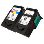 キヤノン BC-310XLBK(ブラック)・BC-311XLCL(カラー) 2本セット 純正カートリッジ(リサイクル・再生品)残量表示付