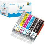 キヤノン BCI-351XL(BK/C/M/Y/GY)+BCI-350XLPGBK(顔料BK) 6色セット 大容量 Canon 互換インクカートリッジ LED 残量表示 ICチップ付