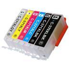 キヤノン BCI-371(BK/C/M/Y/GY)+BCI-370BK 6色セット用 洗浄カートリッジ Canon 目詰まり 擦れ 解消 ヘッドクリーニング ICチップ付 BCI-371 BCI-370