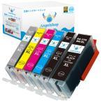 キヤノン BCI-371XL(BK/C/M/Y/GY)+BCI-370XLBK (6色セット) 大容量 Canon 互換インクカートリッジ LED 残量表示 ICチップ付