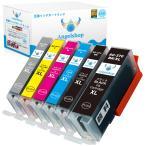 キヤノン BCI-371XL(BK/C/M/Y/GY)+BCI-370XLPGBK(顔料BK) 6色セット 大容量 Canon 互換インクカートリッジ LED 残量表示 ICチップ付