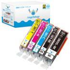 キヤノン BCI-381(BK/C/M/Y)+BCI-380XLBK (5本セット) Canon 互換インクカートリッジ LED 残量表示 ICチップ付