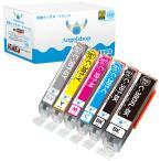 キヤノン BCI-381(BK/C/M/Y/GY)+BCI-380XLBK (6本セット) Canon 互換インクカートリッジ LED 残量表示 ICチップ付
