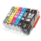 キヤノン BCI-381(BK/C/M/Y/GY)+BCI-380XLPGBK(顔料BK) 6本セット Canon 互換インクカートリッジ LED 残量表示 ICチップ付
