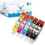 キヤノン BCI-7e(BK/C/M/Y)+BCI-9BK (5色セット) Canon 互換インクカートリッジ LED 残量表示 ICチップ付