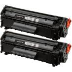 キヤノン CRG-303/304 共通 (BK/ブラック) 2本セット Canon 互換トナーカートリッジ 製造番号(シリアルNo有り) 残量表示 CRG-303 CRG-304