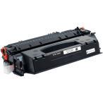 キヤノン CRG-508II 大容量 (BK/ブラック) 1本セット Canon 互換トナーカートリッジ 製造番号(シリアルNo有り) 残量表示 ICチップ付 CRG-508 2