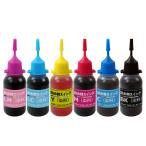 エプソン用 詰め替えインクボトル (BK/C/M/Y/LC/LM) 6色セット EPSON IC6CL70L・IC6CL80L・ITH-6CL・KUI-6CL対応