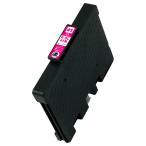 リコー GC41M 顔料マゼンタ×1本セット RICOH 互換インクカートリッジ 残量表示 ICチップ付 GC41