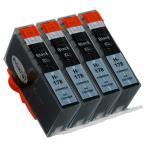 HP178XLPGBK 増量タイプ 顔料ブラック×4本セット HP 互換インクカートリッジ 残量表示 ICチップ付 ヒューレット パッカード HP178