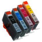 HP178XL (BK/C/M/Y) 増量タイプ 4色セット HP 互換インクカートリッジ 残量表示 ICチップ付 ヒューレット パッカード HP178