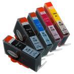 HP178XL (顔料PGBK×2/C/M/Y) 増量タイプ 5本セット HP 互換インクカートリッジ 残量表示 ICチップ付 ヒューレット パッカード HP178