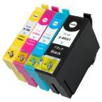 エプソン IC4CL61+62 (BK/C/M/Y) 4色セット ペン クリップ EPSON 互換インクカートリッジ 残量表示 ICチップ付 IC61+62 IC61 IC62
