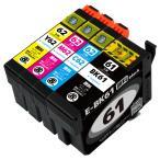 エプソン IC4CL61+62 (BK/C/M/Y) 顔料4色セット ペン クリップ EPSON 互換インクカートリッジ 残量表示 ICチップ付 IC61+62 IC61 IC62