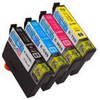 エプソン IC4CL69 (BK/C/M/Y) 4色セット用 砂時計 洗浄カートリッジ EPSON 目詰まり 擦れ 解消 ヘッドクリーニング ICチップ付 IC69