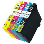 エプソン IC4CL74 (BK/C/M/Y) 4色セット 方位磁石 EPSON 互換インクカートリッジ 残量表示 ICチップ付 IC74