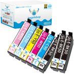 エプソン IC6CL50 (BK×3/C/M/Y/LC/LM) 8本セット ふうせん EPSON 互換インクカートリッジ 残量表示 ICチップ付 IC50