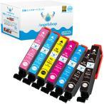 エプソン IC6CL70L (BK×2/C/M/Y/LC/LM) 増量版 7本セット さくらんぼ EPSON 互換インクカートリッジ 残量表示 ICチップ付 IC70