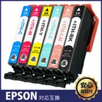 エプソン ITH-6CL (BK/C/M/Y/LC/LM) 6色セット イチョウ EPSON 互換インクカートリッジ 残量表示 ICチップ付