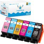 エプソン KAM-6CL-L 増量版 (BK/C/M/Y/LC/LM) (6色セット) カメ EPSON 互換インクカートリッジ 残量表示 ICチップ付