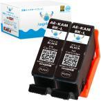 エプソン KAM-BK-L 増量版 (ブラック 2本セット) カメ EPSON 互換インクカートリッジ 残量表示 ICチップ付