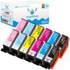 エプソン KUI-6CL-L 増量版 (BK/C/M/Y/LC/LM) 6色×2セット クマノミ EPSON 互換インクカートリッジ 残量表示 ICチップ付