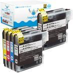 ブラザー LC11/16 (BK×2/C/M/Y) 5本セット brother 互換インクカートリッジ 残量表示 ICチップ付 LC11 LC16