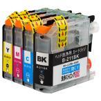 ブラザー LC211 (BK/C/M/Y) 4色セット用 洗浄カートリッジ brother 目詰まり 擦れ 解消 ヘッドクリーニング ICチップ付