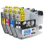 ブラザー LC3111 (BK/C/M/Y) 4色セット用 洗浄カートリッジ brother 目詰まり 擦れ 解消 ヘッドクリーニング ICチップ付