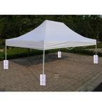 k-outdoor テント用重り タープ用 ウエイトバッグ テント固定用 固定バンド付き ネオプレン 重し 防水 (ホワイト)