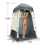 SAKEY 着替え用テント 簡易トイレ 簡易シャワー室 簡易テント キャンプテント 組立式 紫外線防止 日よけ コンパクト ビーチ 公園 アウトドア