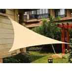 Mtef UVブロック 三角形 サンシェードセイル*遮光率90%-95% 日除けシェードセイル アウトドア パティオ ガーデン サンシェルター