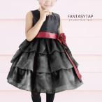 子供 ドレス 可愛い 黒 キッズ ドレス 子どもドレス 子供ドレス 発表会 結婚式 衣装 在庫限り ファンタジータップ ネコポス不可商品 返品交換不可
