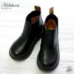 ハンテンサイドゴアブーツ 黒 子供靴 キッズフォーマル キッズ ブーツ キッズ子供ブーツ フォーマル靴 男女兼用 HANG TEN