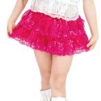 ダンス【PEACHERRYS】『ライトニングプレイス レース付きキラキラパンツインスカート 』 【天使のドレス屋さん】