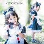 ハロウィン ブラック �