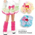 ダンス 衣装 ダンス衣装 キッズ スカート ピンク 水色 黄緑 チア チュチュ ボリューム 女の子 衣装 ゆめかわパニエ 110 130 150