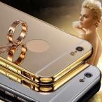 iphone7plus 鏡面ミラースマホケース スライド式装着 鏡として スマホカバー